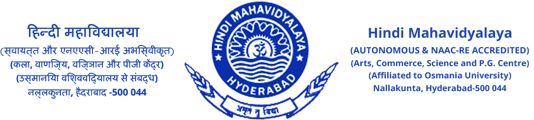 Hindi Mahavidyalaya
